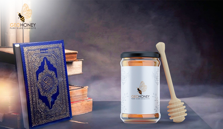 The Benefits Of Honey In Holy Quran